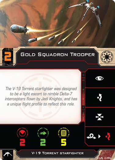 Gold Squadron Trooper