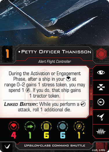 Petty Officer Thanisson